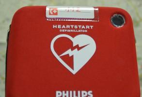In einer Datenbank der Rettungsleitstelle des Landkreises Emsland (Notruf 112) im Meppener Kreishaus sind mehr als 170 Defibrillatoren im Emsland erfasst.
